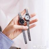 法國小眾手錶女ins風中學生韓版簡約森系學院風女士小巧氣質QM『摩登大道』