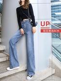 直筒褲高腰垂感牛仔闊腿褲女寬鬆新款直筒顯瘦小個子老爹春秋季