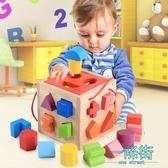 幼兒童嬰兒積木 一周歲半男寶寶益智力玩具0-1-2-3歲以下早教女孩