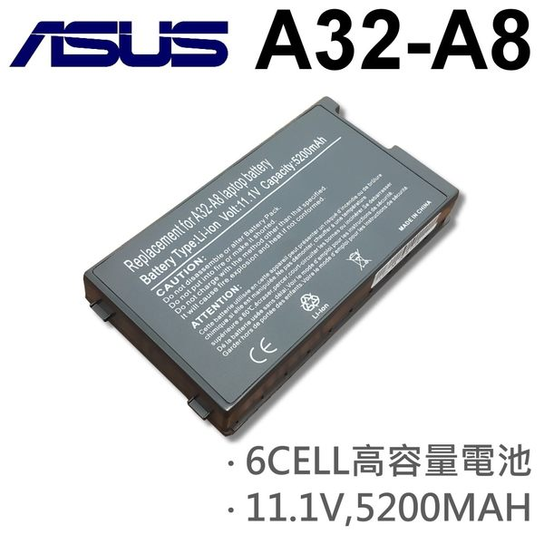 ASUS 6芯 日系電芯 A32-A8 電池 F8Sr F8Tr F8V F8va F8va-c1 F8Vr N80 N80V N80VB N80VC N80VM N80VR