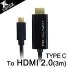 【風雅小舖】【TYPE-C轉HDMI2....