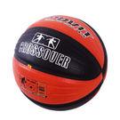 PU標准籃球 室內室外通用 體育比賽專用...