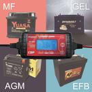【CSP】充電器MT600+ 可充鉛酸電池充電機 檢測電池功能 6V / 12V 電池適用