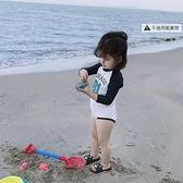 兒童泳衣女孩連體長袖防曬速干女童泳裝可愛游泳衣【君來佳選】