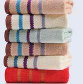 毛巾 純棉家用洗臉擦面巾成人男女吸水毛巾