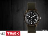 【時間道 】TIMEX 天美時 輕便運動風仕女腕錶/墨綠色帆布帶(TW2P88400)免運費