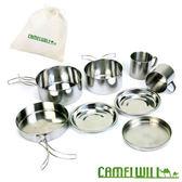CAMELWILL 不鏽鋼餐具8件組 1515020 杯子|盤子|鍋|煎鍋|露營|野炊