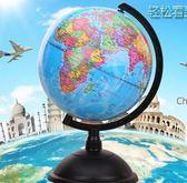20公分地球儀中學生用地球儀教學版帶燈地球儀臺燈家居裝飾擺設第七公社