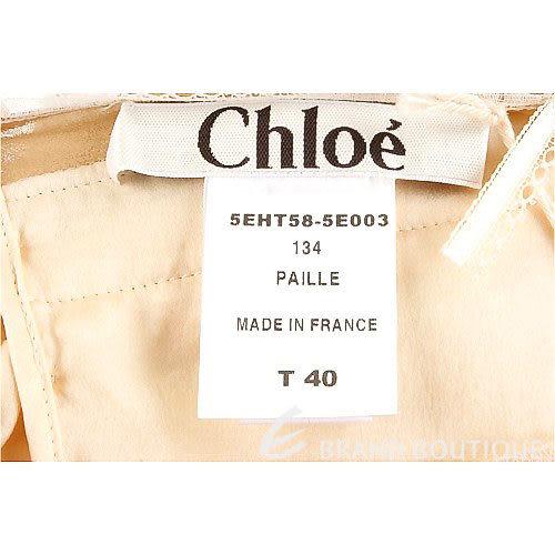 CHLOE' 米膚色拼接色塊細肩帶背心 0520750-39