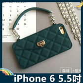iPhone 6/6s Plus 5.5吋 格紋包保護套 軟殼 時尚手提包 插卡 錢夾 附側背長掛鍊 矽膠套 手機套 手機殼
