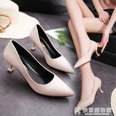 高跟鞋淺口細跟尖頭黑色工作鞋中跟春秋單鞋貓跟鞋女 快意購物網