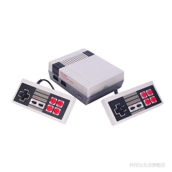 游戲紅白機 智能4K高清畫質雙人對戰內置600款游戲魂斗羅 BS21074『科炫3C』