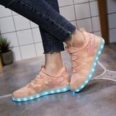 夏新透氣亮燈鞋女七彩充電學生會發光的鞋子鬼步舞運動夜光熒光鞋