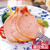 《1016-1101↘355》【富統食品】火焰山焙燒里肌1KG