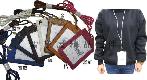 ~雪黛屋~GOODS 證件夾卡夾活動掛式100%進口牛皮革輕便易攜帶可二張證件信用卡BRR136001-1