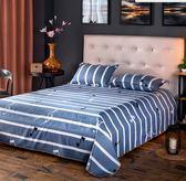床單 床單單件1.5m1.8米2.0單雙人床2.3米學生宿舍床單被單【中秋節禮物好康八折】