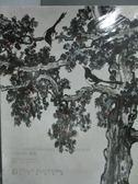 【書寶二手書T8/收藏_YKS】POLY保利_中國近現代書畫_2013/4/6_未拆