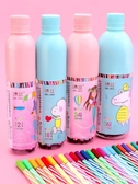 彩筆套裝兒童水彩筆套裝12色無毒彩色筆幼兒園可水洗美術繪畫小學生畫畫筆