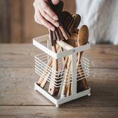 廚房瀝水置物架鐵藝收納筒家用小鐵框筷子極簡生活館