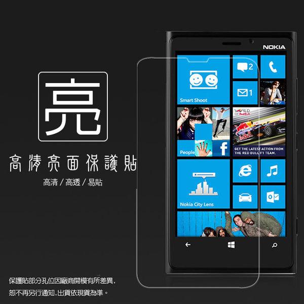 ◆亮面螢幕保護貼 NOKIA Lumia 920 保護貼 軟性 高清 亮貼 亮面貼 保護膜 手機膜