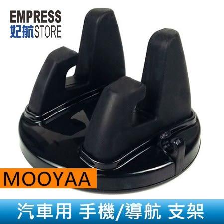 【妃航】MOOYAA/莫亞 JM-T022 360度/旋轉 3M/矽膠 桌面/車用 支架/車架 手機/書架/掛物