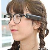 多功能攝像智慧眼鏡WIFI藍芽戶外運動騎行拍照相高清錄影機頭谷歌 igo摩可美家