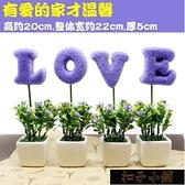 風北歐客廳仿真綠植物小盆栽假花室內盆景裝飾品擺件創意11-15【雙十一狂歡】