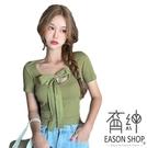 EASON SHOP(GW7429)實拍胸口挖洞鏤空蝴蝶結綁繩薄款短版彈力貼身短袖素色棉T恤女上衣服顯瘦內搭衫綠