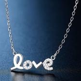項鍊 925純銀鑲鑽吊墜-LOVE生日母親節禮物女飾品73hj9【時尚巴黎】