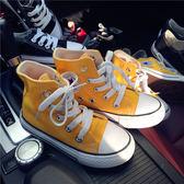兒童帆布鞋男童布鞋親子運動鞋高低筒黃色綁帶休閒女板鞋【七夕節八折】