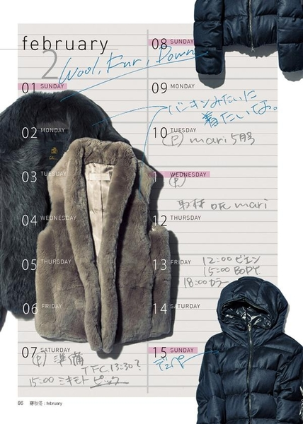 (二手書)穿秋冬:時尚總監菊池京子教妳暖搭每一天