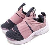 Nike 休閒慢跑鞋 Presto Extreme TD 粉紅 深藍 低筒 無鞋帶 襪套式 嬰兒 小童鞋 童鞋【PUMP306】 870021-603