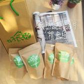 (禮盒組)好食光綜合野菜纖果脆片(70gX5包/盒)