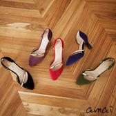 amai金色斜帶尖頭側空絨布跟鞋 紫