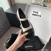 2021年秋季新款復古百搭圓頭一字扣拼色厚底平底淺口瑪麗珍單鞋女 快速出貨