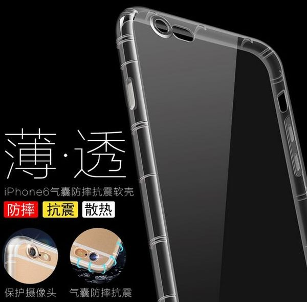 【SZ93】三星a8 2018手機殼 超薄矽膠防摔氣墊 A8 plus 2018手機殼 A7 2018手機殼 A5 2018 J7 plus