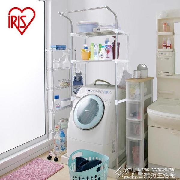 浴室置物架洗衣機多功能廚房整理架落地儲物架HLR181P 【全館免運】YYJ