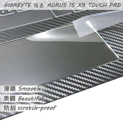 【Ezstick】GIGABYTE AORUS 15 X9 TOUCH PAD 觸控板 保護貼