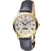 ORIENT東方錶日月星辰時尚錶 RA-KA0003S