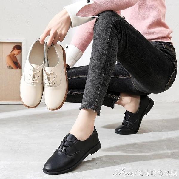 皮鞋牛津鞋英倫風復古黑色小皮鞋女鞋百搭粗跟春款春秋平底單鞋 快速出貨