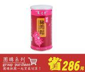 團購12罐/箱 打9折 -健康豬肉鬆(箱)
