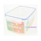 【我們網路購物商城】K-2008 皇家保鮮盒(大) 保鮮盒