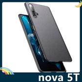 HUAWEI nova 5T 絨面流沙保護套 軟殼 磨砂防滑 細沙質感 全包款 矽膠套 手機套 手機殼 華為