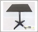 {{ 海中天休閒傢俱廣場 }} G-52 戶外時尚 鋁合金桌椅系列 61-8 60cm塑木方桌