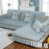 沙發墊 冬季加厚四季通用布藝防滑坐墊簡約毛絨全包萬能沙發套罩【快速出貨】