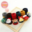 (2雙組)聖誕寶寶毛圈鈴鐺襪6-12M 親膚材質,柔軟舒適 襪底防滑設計 寶寶學步襪舒適度UPUP