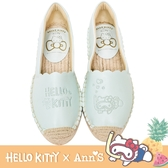 HELLO KITTY X Ann'S鳳梨單色刺繡小花邊平底草編鞋-薄荷綠