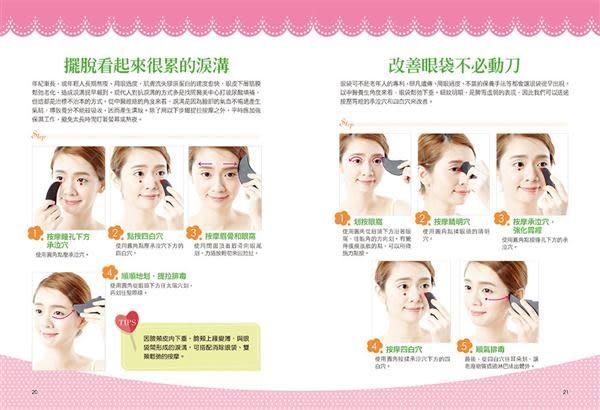 神奇的提拉美溫感石 每天3分鐘U臉變V臉,去斑除皺消浮腫,還能重現全身顯瘦線條..
