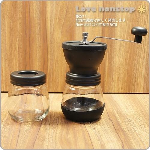 ☆樂樂購☆鐵馬星空☆玻璃罐手動磨豆機 咖啡豆機 咖啡豆研磨機 多附一瓶收納罐*(Z03-083)