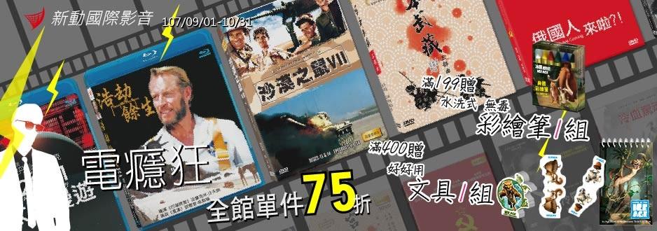 new-movie-imagebillboard-cfe6xf4x0938x0330-m.jpg